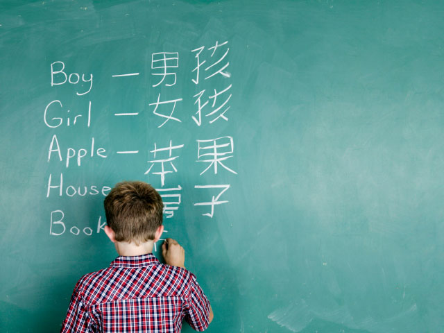Chinese for Children