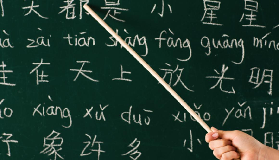 Chinese Pronunciation Basics