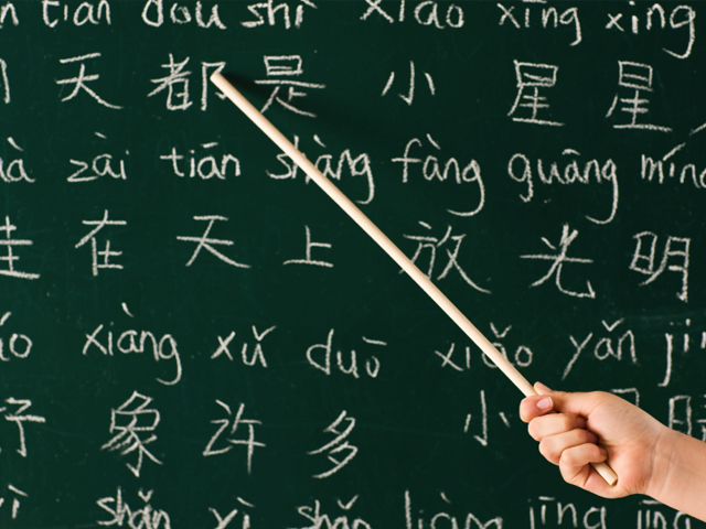 Chinese Pronunciation Basics